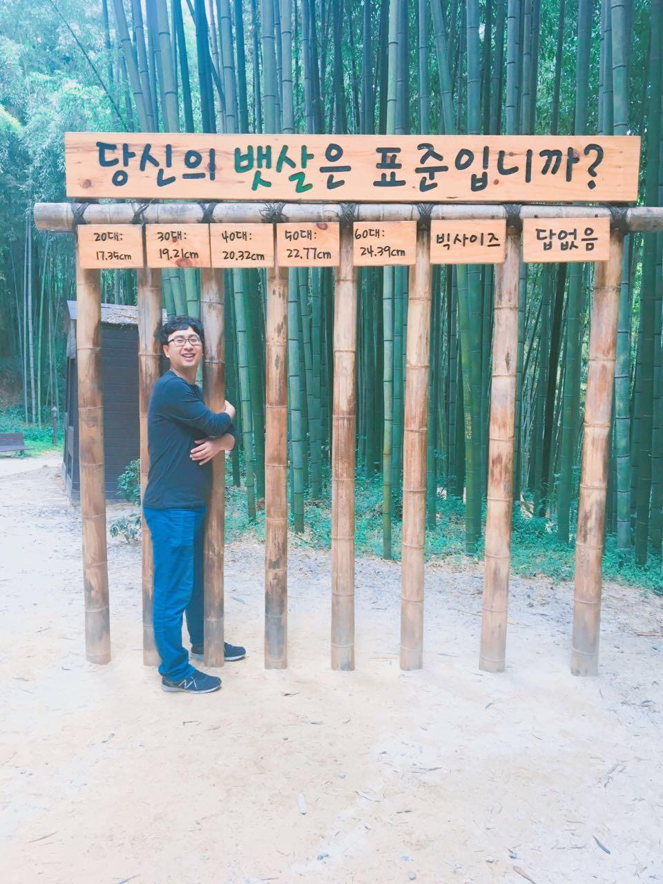 교사엠티 13.jpg : 2017.09.16 고등부 교사 가을 MT