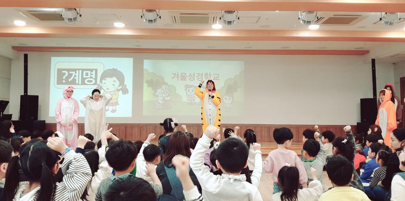 꾸미기_재미있는 말씀퀴즈(2).jpg