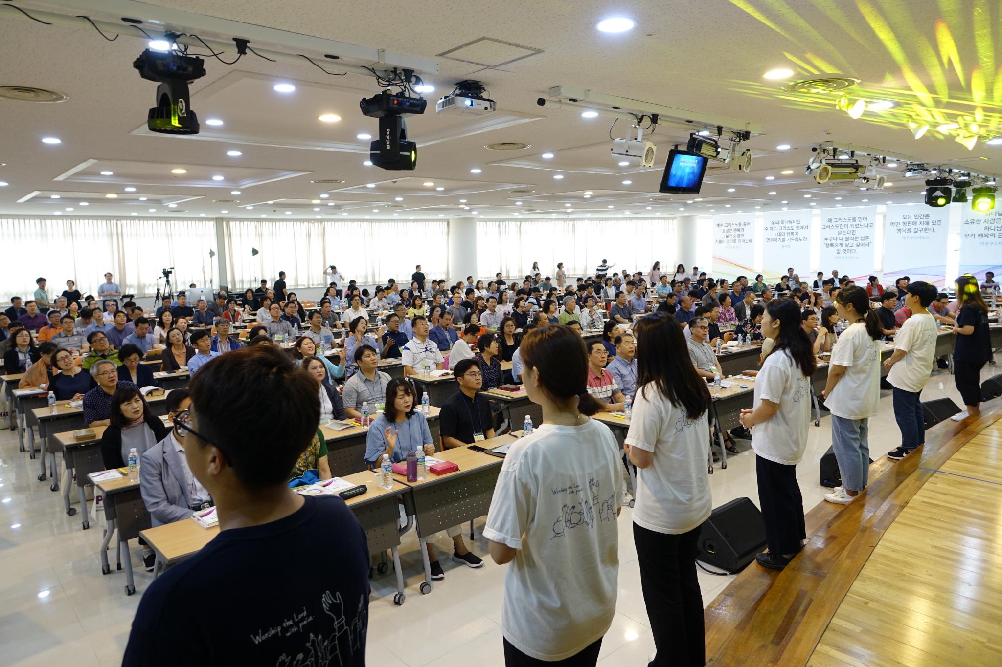 행복목회컨퍼런스.JPG