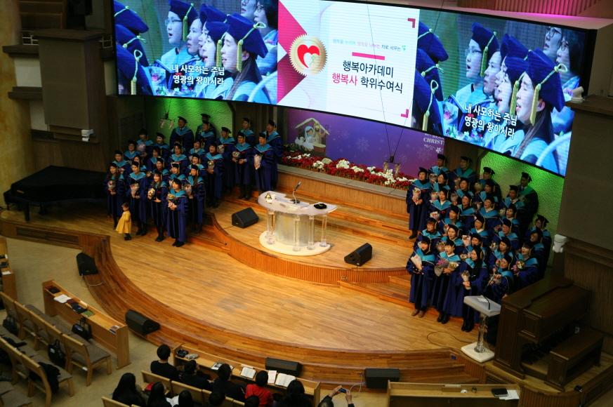 2016년 하반기 행카 졸업예배_IMG_3916.JPG