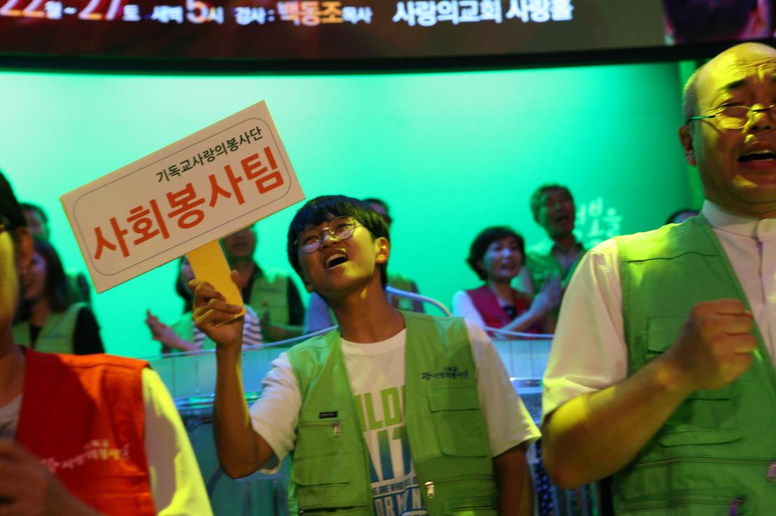 8월21일_사회봉사단 헌신예배IMG_7416.JPG