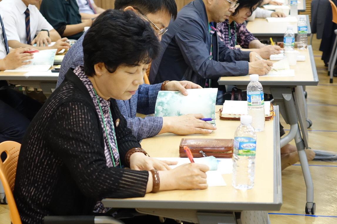 꾸미기_DSC01457.JPG